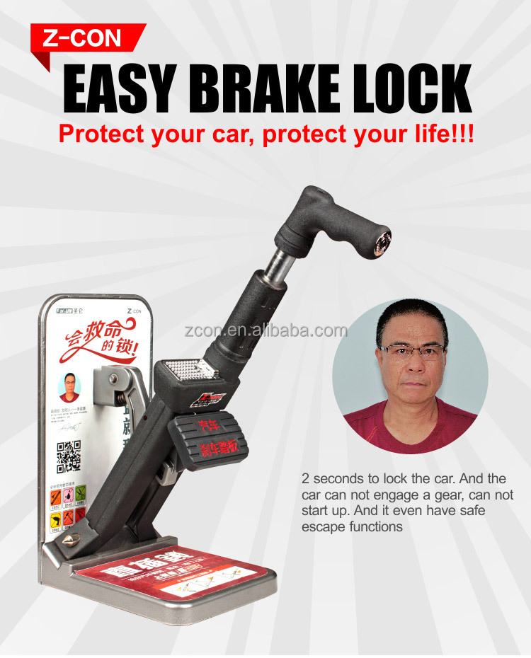 Car Theft Escape Parking: Car Security Anti Theft Lock With Emergency Escape Tool