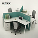 ISO Standard Metal Frame 3 Person 120 Degree Workstation For Office