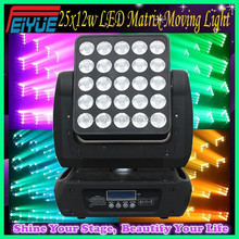 Newest Product 4in1 RGBW 5*5 Pixel Matrix Moving Head 25x12w LED Stage Light