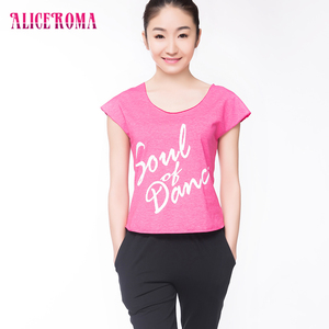 1D00055 Low Price Wholesale Cheap Cut-sleeve Dance Vest