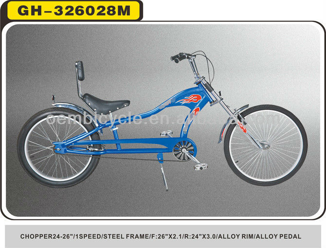 26 inch 2012 hot sale fanshionable newest style favourite chopper bike