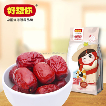 Chinese Xinjiang Organic dried special grade jujube red date for sale