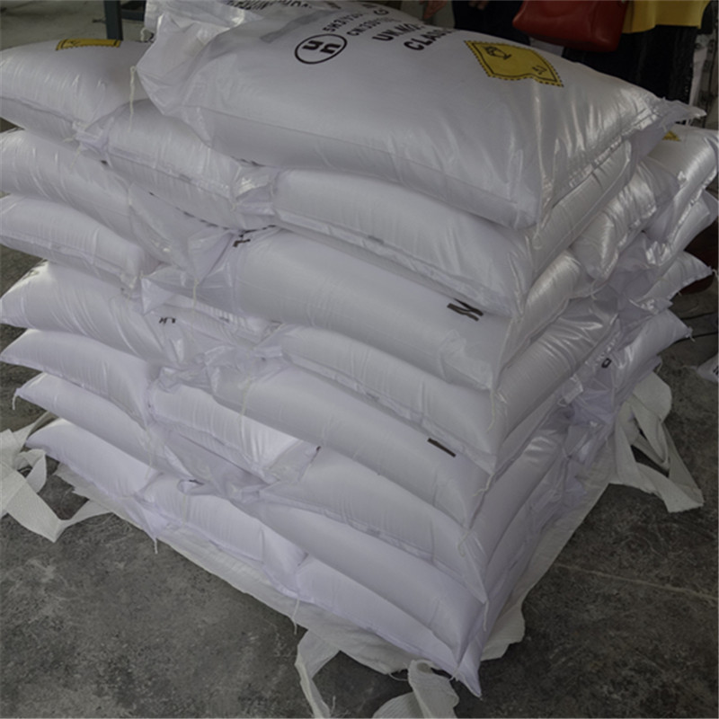 Yixin Latest nitrite powder for business for fertilizer and fireworks-4