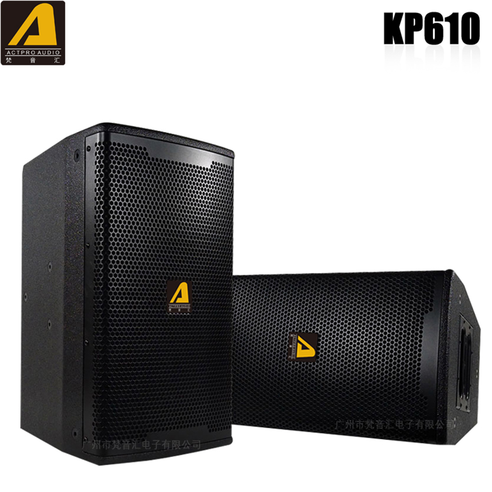 2017latest design active subwoofer concert stage subwoofer 10 12 15 18nch waterproof subwoofer
