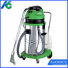 Stainless steel carpet cleaner with 2 motors