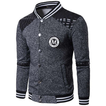 Heather Grey Color Leather Custom Embroidery College Varsity Bomber  Jackets(a1810) - Buy College Varsity Bomber Jackets,Custom Embroidery