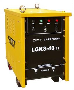 energy-saving LGK series air plasma arc cutter with high quality from machine manufacturers