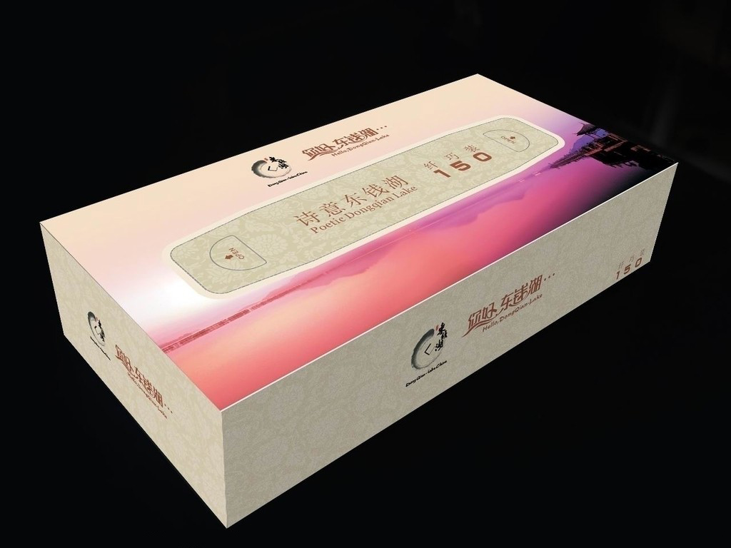 Logo Printed New Design Paper Box For Pie / Beautiful And ... - photo#14