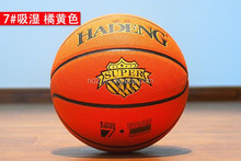 Street Rubber Basketball - Official Size 7 (29.5'') Outdoor Indoor