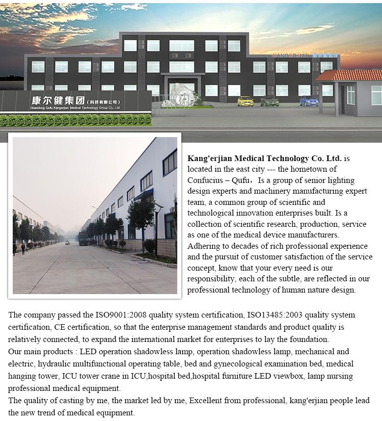 KYZF500 orthopedic surgical instruments medical light
