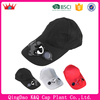 Energy Saving Solar Fan Cooling Baseball Caps For Different Colors