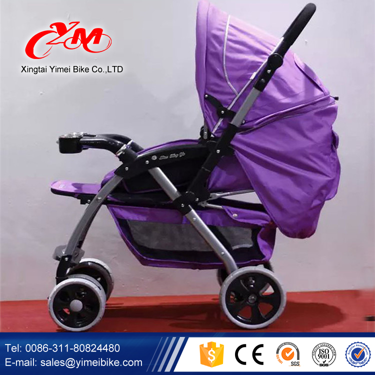 Baby stroller carrier cheap baby stroller baby jogger baby doll