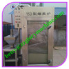150kg Digital Control Automatic Meat Smoke House