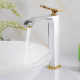 Sanitary ware single hole chrome rotating brass basin water bathroom tap