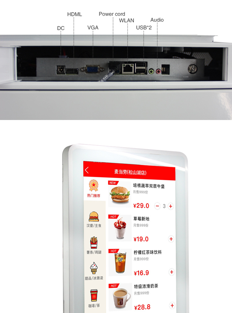 32 inch bill betaling touch screen reclame kiosk zuid-afrika wifi met kaartlezer en printer voor mcdonalds