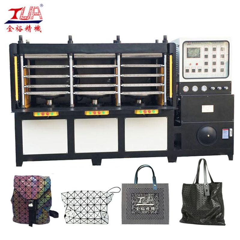 KPU Bag Cover Machine.jpg