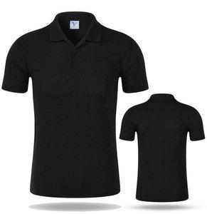 525c3a671763 China knit clothing polo shirts wholesale 🇨🇳 - Alibaba