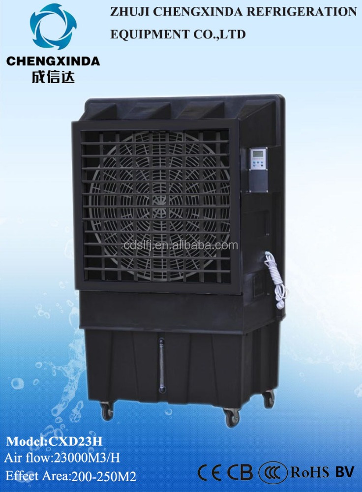 low cost of new large swamp cooler