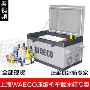 waeco kompressor k hlschrank cf35 britton jennifer blog. Black Bedroom Furniture Sets. Home Design Ideas