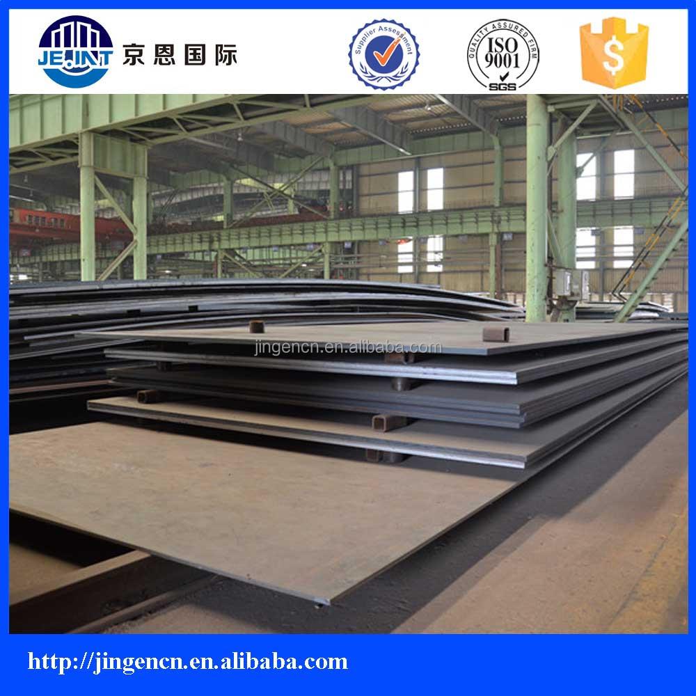 Xar400 Xar 450 Xar500 Abrasion Resistant Steel Wear Plate