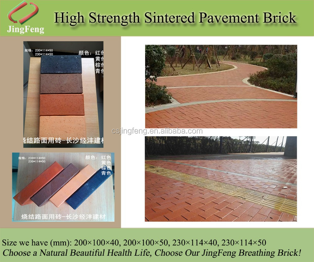 Large quantity supply shale paver road brick, pavement brick, delivery promptly