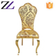 Luxury furniture set china cheap wholesale white infinity types of high back rose gold metal royal wedding chair