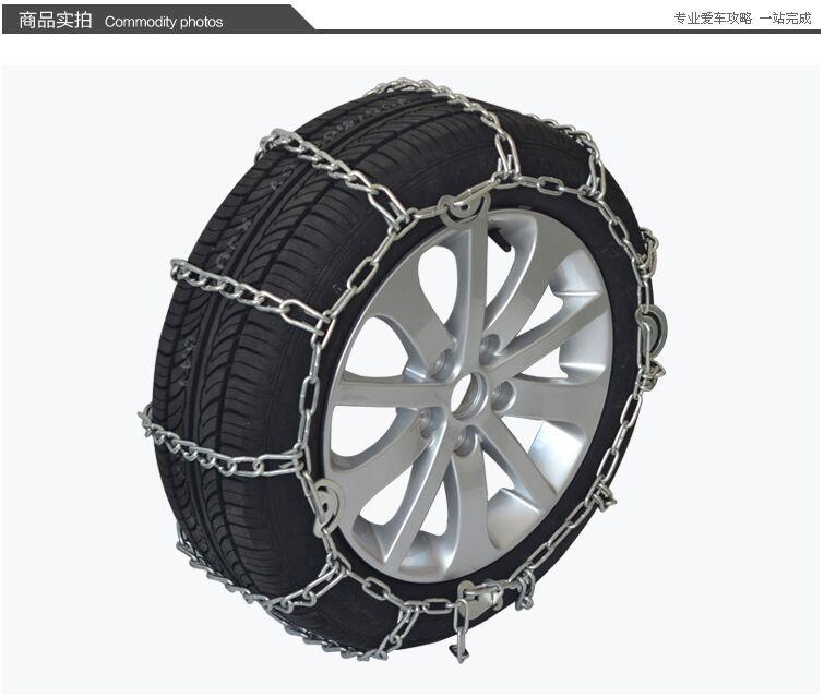 100% TI цепи для автомобилей грязи шины зимние шины цепи колеса снег - цепей противоскольжения универсальный цепи для автомобилей