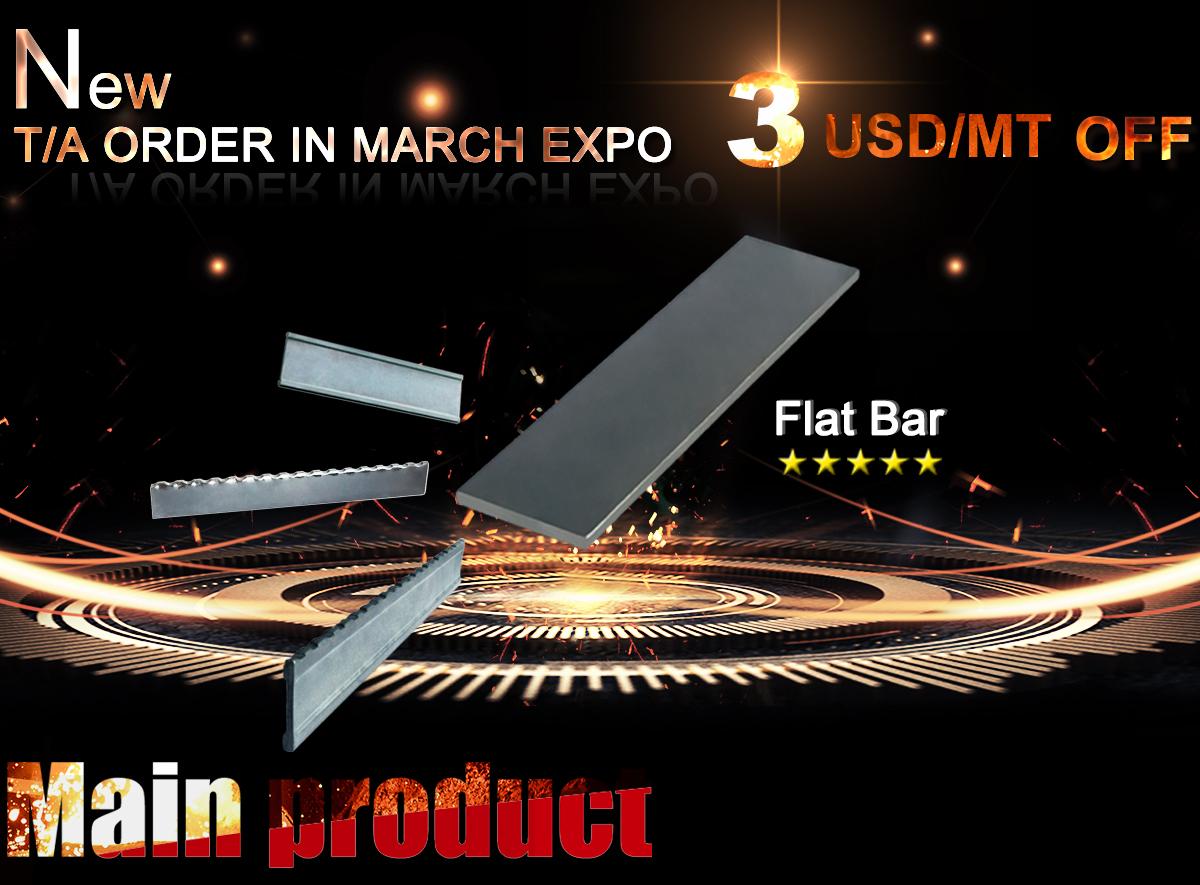 Tianjin Zhenxiang Strip Processing Co., Ltd. - Flat Bar, Angle Bar