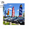 4.5 m single side flying banner and seliver aluminium flagpole and spike for beach flagpoles suit