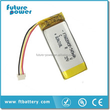 li-po battery/li ion Battery for GPS with High quality
