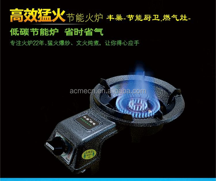 Custom China Cast Iron Gas Burner Cookware 2 Rings Cast Iron Burner Gas Stove