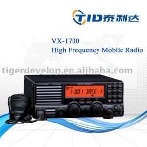 Best Price Vertex VX-1700 HF Multi Mode Mobile Transceiver