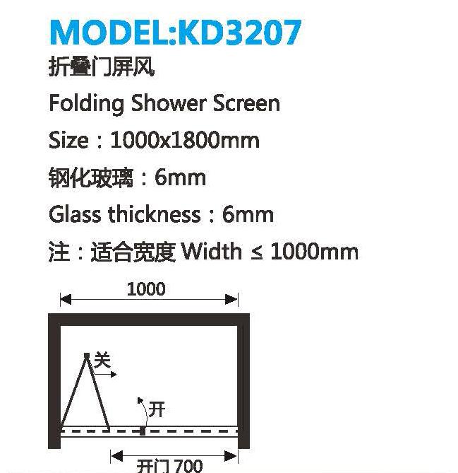 KD3207 D