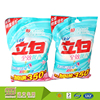 Custom Printing Laminated Material Laundry Detergent Packaging Plastic Big Washing Powders Bags Design