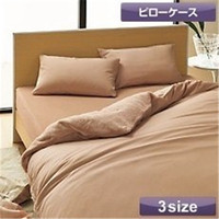 bed sizes full queen king quilt and comforter with luxury