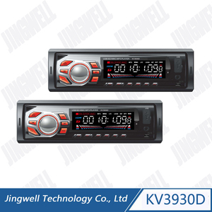 Detachable Panel Car Mp3 Player car with SD USB Bluetooth