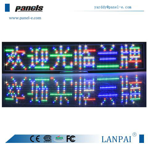 LANPAI P5 RGB outdoor/indoor led display led moving sign