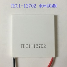 TEC1-12702 40 * 40 * 4.4mm thermo electric cooler peltier module
