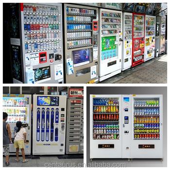 large vending machine