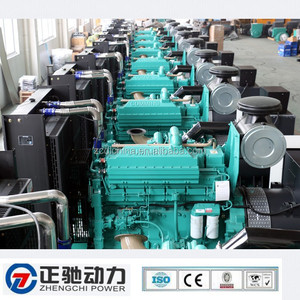 Professional Factory offer genset 100 kw price with Cummins engine 6BTAA5.9-G2