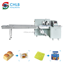 Wet wipes pillow type packing machine