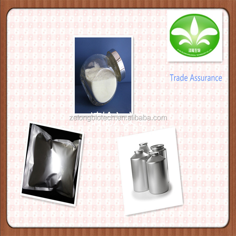 Product available 4-Acetamidophenol 103-90-2,Pharmaceutical Grade,GMP,ISO