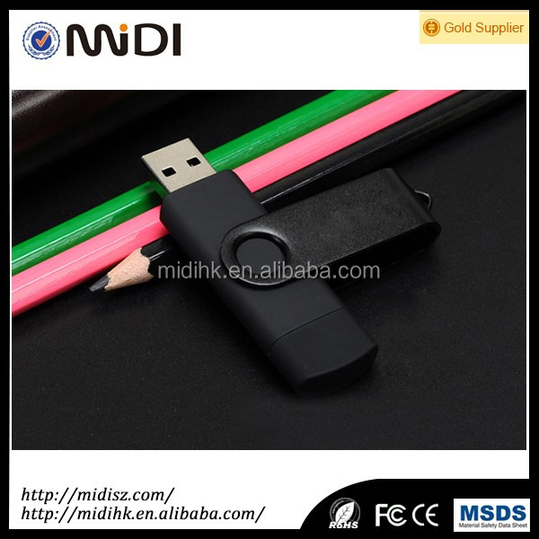 simple pendrive! manufacture Business Gift OTG Flash Memory USB with free custom logo full color