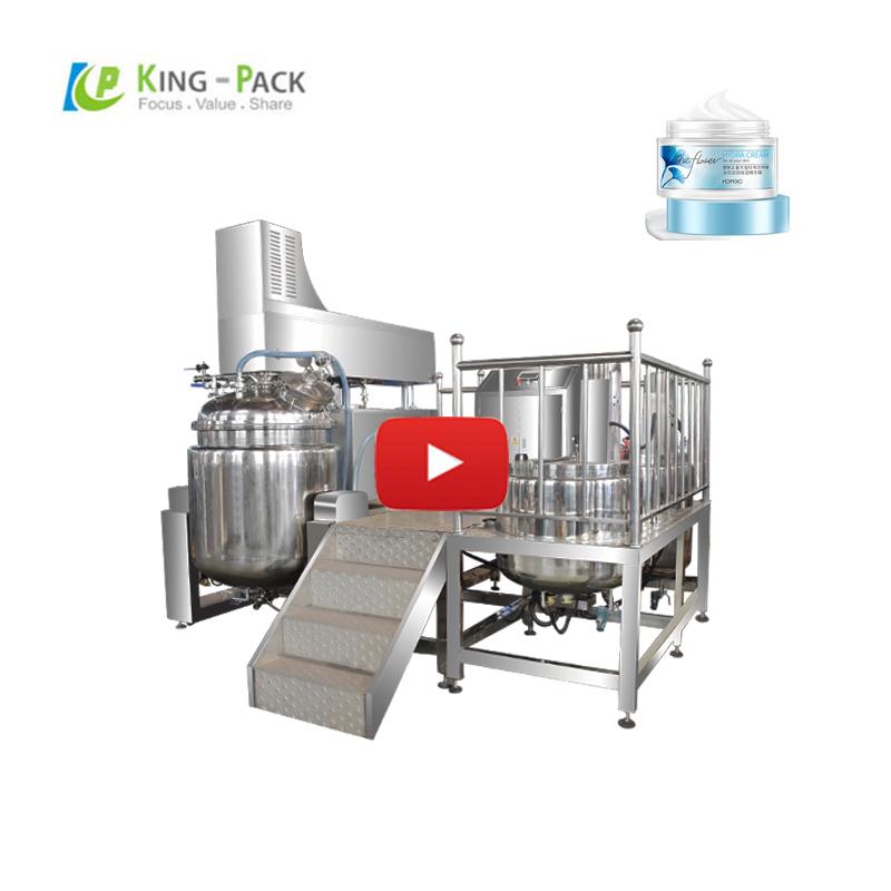 50L 150L 250L lotion cosmetic skincare vacuum homogenizing emulsifying mixer