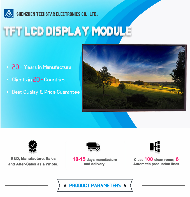 Best Selling 1920*1200 10.1 Inch LCD Display Screen For Smart Finance Terminals