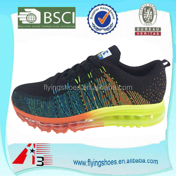 2017 new design adult knit sport shoes