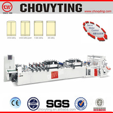 Praiseworthy Long Continuous Working Central Sealing Plastic Bag Making Machine