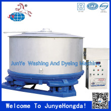 HS.HE Industry Direct-Driving Dewater Machine