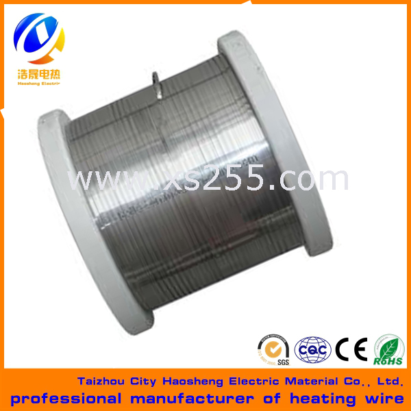 Nickel chromium electric heating ribbon electrothermal ductile flat belt Cr20Ni80,factory direct supply of high quality flat
