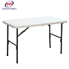 Cheap but high quality banquet plastic folding table for events